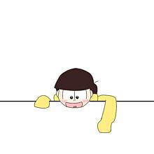 おそ松さんの画像(プリ画像)