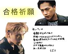 みぃへ→の画像(プリ画像)