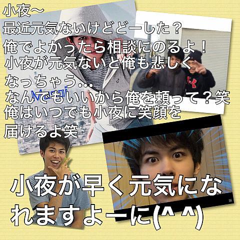 小夜ちゃん リクエストの画像(プリ画像)