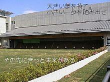 ➳◎弓道地区予選の画像(プリ画像)