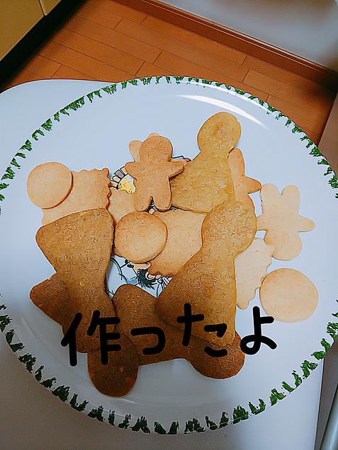 手作りクッキーの画像(プリ画像)