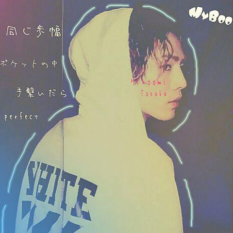 #Hiroomiの画像(プリ画像)