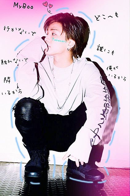 #Takanoriの画像(プリ画像)