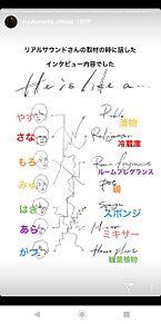 みゅーとストーリーの画像(安井謙太郎に関連した画像)