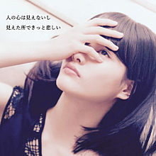 back number の画像(病み/病み画/闇/鬱/辛い/ポエムに関連した画像)