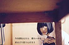 だいすき。/井上苑子の画像(病み/病み画/闇/鬱/辛い/ポエムに関連した画像)