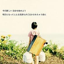no titleの画像(片想い/片思い/両思い/両想いに関連した画像)
