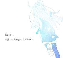 多分 少女ナイフの画像(病み/病み画/闇/鬱/辛い/ポエムに関連した画像)