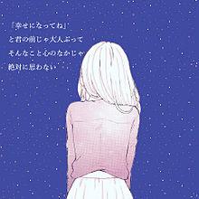 少女ナイフの画像(病み/病み画/闇/鬱/辛い/ポエムに関連した画像)