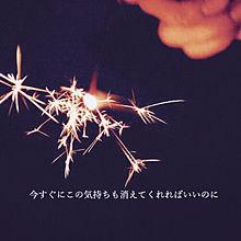 no titleの画像(病み/病み画/闇/鬱/辛い/ポエムに関連した画像)