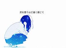 西野カナの画像(病み/病み画/闇/鬱/辛い/ポエムに関連した画像)