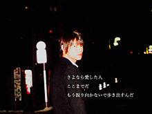 窪田正孝の画像(病み/病み画/闇/鬱/辛い/ポエムに関連した画像)