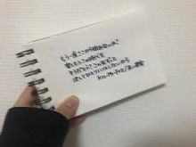 ゆみ様リクエストの画像(愛してるのに愛せないに関連した画像)