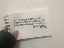 @松宮___♡様リクエスト プリ画像