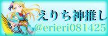 リクエスト Twitter用ヘッダーの画像(Twitter用ヘッダーに関連した画像)