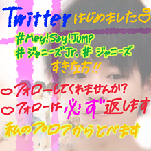 followme♡の画像(Hey!Say!JUMP/ジャニーズJrに関連した画像)