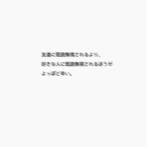 ラ イ ンの画像 プリ画像