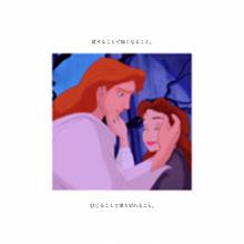 花/ORANGE RANGEの画像(プリ画像)