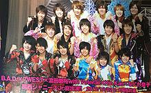 関西ジャニーズJr.の画像(7WESTに関連した画像)