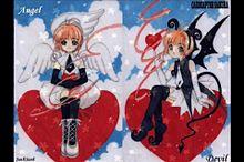天使&小悪魔さくらの画像(CLAMPに関連した画像)