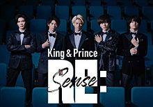 King&Prince👑の画像(KINGに関連した画像)