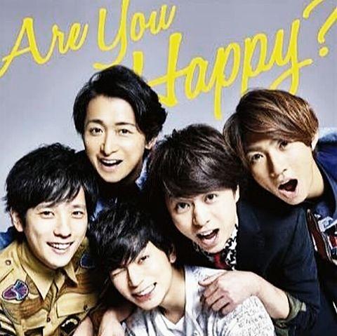 Are you Happy ?の画像(プリ画像)