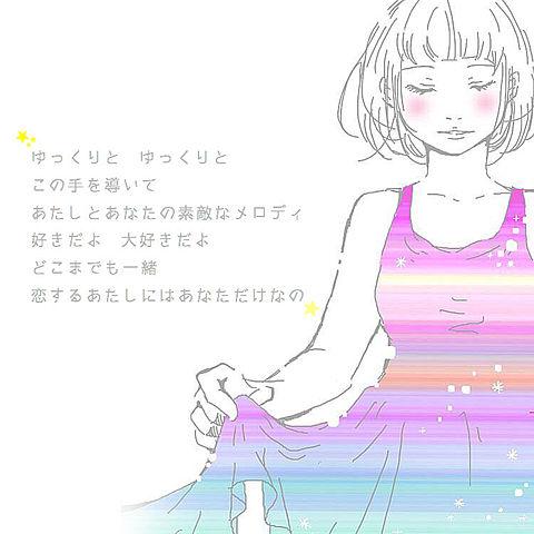 いきものがかり / コイスルオト...