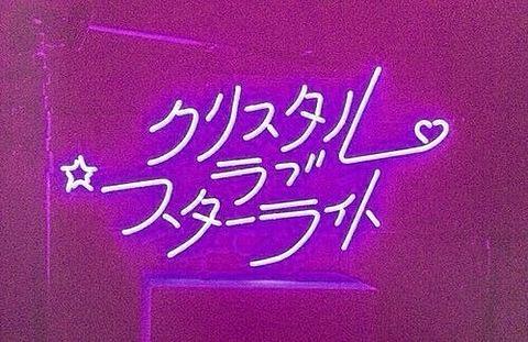かわいい ピンクの画像 プリ画像