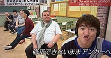 関ジャニ∞クロニクル プリ画像