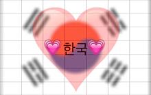 ♡韓国♡の画像(プリ画像)