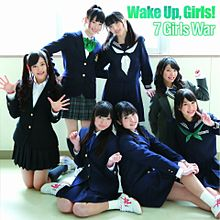 "Wake Up,Girls! ""7 Girls War""の画像(永野愛理に関連した画像)"