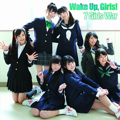 "Wake Up,Girls! ""7 Girls War""の画像 プリ画像"