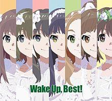 Wake Up,Best!BD付き特別盤 プリ画像