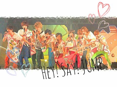 Hey! Say! JUMP❤の画像(プリ画像)