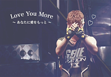 ◎  Love You Moreの画像(プリ画像)