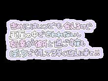 夢女子 歌詞 素材の画像(歌詞に関連した画像)