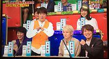 オールスター感謝祭 関ジャニ∞の画像(プリ画像)