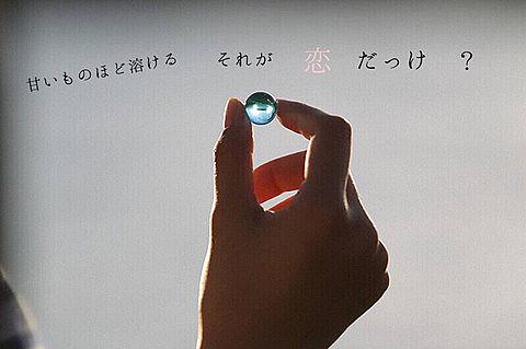 夢のまた夢☆好きことの画像(プリ画像)