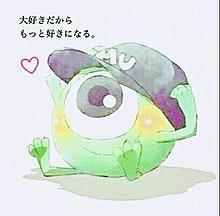 恋愛♡の画像(恋愛に関連した画像)