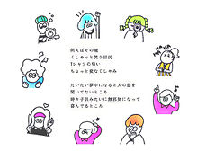 あなたの好きなところ / 西野カナの画像(プリ画像)