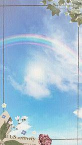 青空に虹の画像(青空に関連した画像)