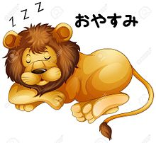 ライオンでスタンプ作ってみた️🦁 プリ画像