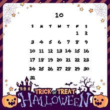 10月のカレンダー作ってみた(öᴗ<๑)の画像(#カレンダーに関連した画像)