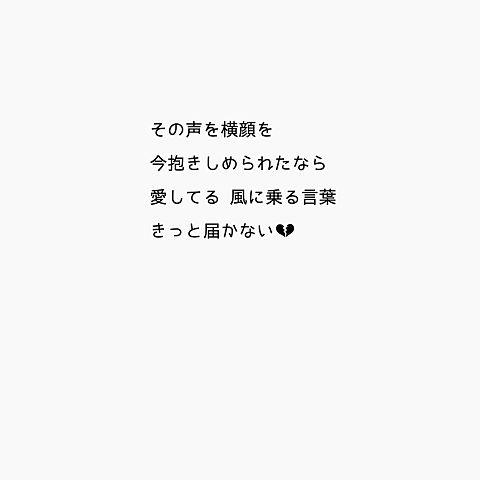 if の画像(プリ画像)
