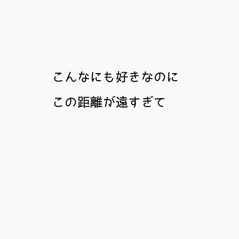 why??の画像(プリ画像)