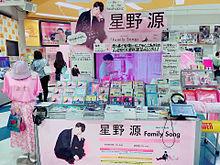 タワレコ新宿店 ( 無断転載禁止 )の画像(新宿に関連した画像)
