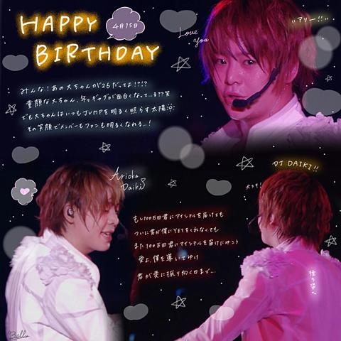 Happy Birthday !!の画像(プリ画像)