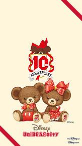 10周年Anniversaryの画像(10周年に関連した画像)