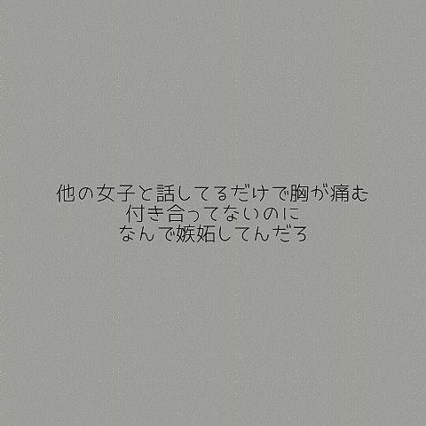 恋詩の画像(プリ画像)