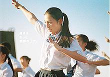 ポカリの画像(八木莉可子に関連した画像)